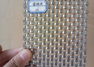 Chiny High Strength Flat Wire Mesh Specializing In Production / Metal Wall dostawca