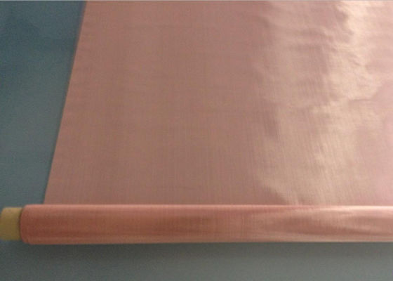 High Hardness Purple Copper Woven Mesh Firmly Abrasion Resistant For Filter
